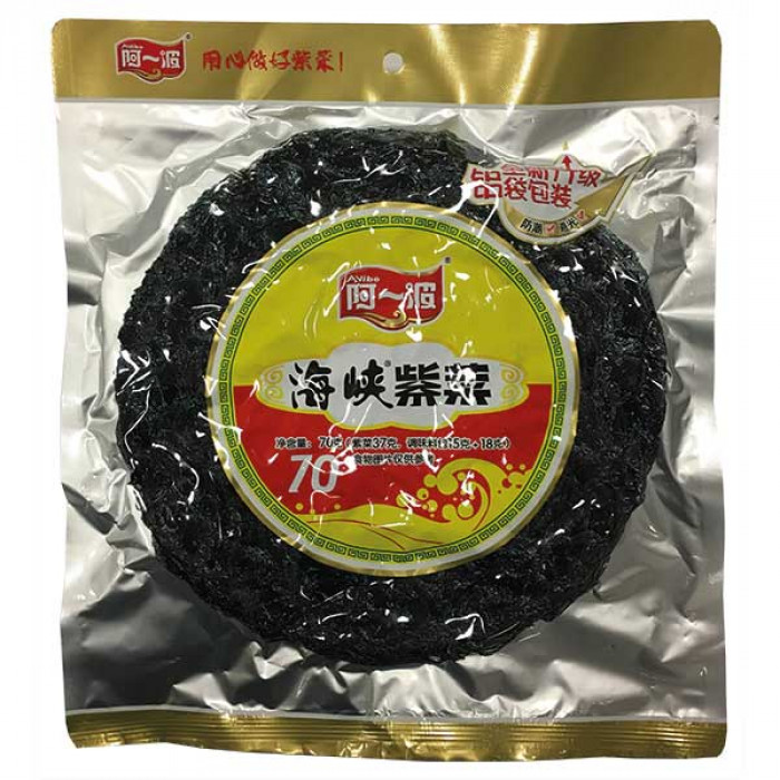 Ayibo Dried Seaweed Cake With Seasoning 70g