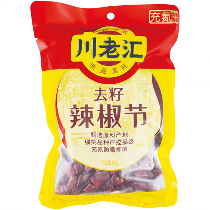 Chuan Lao Hui Dried Chilli Piece 100g
