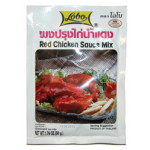 Lobo Mix Red Chicken Sauce  50G 燒雞粉