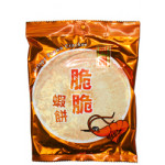 Four Seas Prawn Cracker 36g
