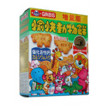 Ginbis Animal Biscuits Seaweed Flavour 37g / 紫菜动物饼 37克