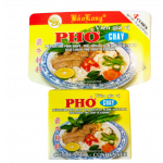 Bao Long Pho Chay ( Vegetarian Pho Soup Seasoning) 75g / 斋牛粉调料 75克