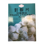 Dalian Prawn Crackers White 200g / 大连 白色对虾片 200克