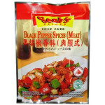 Seah's spices Black Pepper Meat Spices 55g / 黑胡椒肉类香料 55克