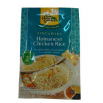 Asian Home Gourmet Singapore Hainanese Chicken Rice 50g
