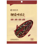 Heng Kang Geroosterd Zonnebloempitten (Cocos) 128g 恆香椰香瓜子