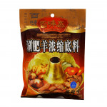 Bai Wei Zhai Instant Boiled Mutton Hot Pot Sauce 200g / 百味斋涮肥羊浓缩底料