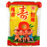 MLS Taiwn Noodles Somen (Yellow) 600g万里香长寿黄面缐