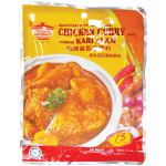 Tean's Chicken Curry Paste 200gr 田师傅咖喱鸡即煮酱