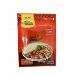 Asian Home Gourmet Japanese Curry 50g / 佳厨日式咖喱酱 50g