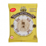 Peacock Bird Brand Brown Rice Vermicelli 300g孔雀糙米粉