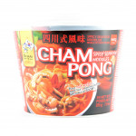 Wang Spicy Seafood Noodles 225g