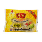 Fresh Asia Pork & Chinese Leaves Dumplings 410g