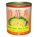 Golden Diamond Bamboo Shoots Slice 2950g / 金钻牌罐头竹笋片 2950克