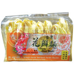 MLS Taiwan Dried Noodle Pumpkin Flav. 400g / 台湾花瓣面 南瓜味 400克