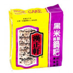 HCH Rice Cake With Black Rice 200g