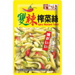 Yummy House Spicy Mustard Tuber 3x70g / 美味栈 双辣榨菜丝 3x70克