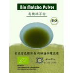 Aha Tee Bio Matcha Poeder 50g