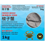 Golden Diamond Frozen Whole Swimming Crab 1kg 金钻石速冻梭子蟹