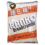 Golden Diamond Bread Crumbs Panko 1kg / 金钻石面包糠 1千克