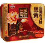 Riwei Mooncake Pure Lotus Paste With Double Yolk 720g 日威双黄白莲蓉月饼