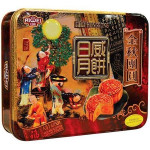 Riwei Mooncake Double Yolks Durian 720g