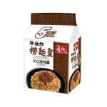SSF Non Fried Mix Noodle XO Sauce Flav. 5x90g / 寿桃牌xo滋味酱捞面皇