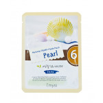 I.Myss Natural Mask Pearl 23g 韩国珍珠面膜