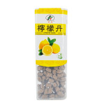 Kai Fat Preserved Lemon 22g / 柠檬丹 22克