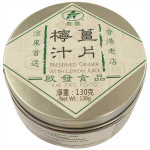 Kai Fat Preserved Ginger with Lemon Flavour (with sugar and sweetener)130g / 柠汁姜片