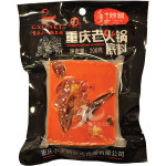 CYGNET Chongqing Hot Pot Seasoning 200g / 重庆老火锅底料200g