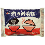 Wei Lih Instant Noodle With Jah Jan Flav. 90g / 维力 炸酱面 90克