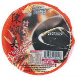TAN SOON MUI Chin Chow Grass Jelly Dessert Sweetened 80g / 陈顺美甜鲜草 80g