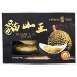 Hernan Food Musang King Durian 400g / 和南 猫山王榴莲 400克