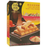 October Fifth Oat Salted Egg Pastries 120g / 十月初五 燕麦蛋黄酥 120g