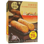 October Fifth Linseed Pastries 62g / 十月初五 亚麻籽饼 62克