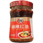 Cuihong Red Chilli Oil Hot & Spicy 200g / 翠宏麻辣红油 200g