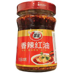 Cuihong Red Chilli Oil Spicy 200g / 翠宏 香辣红油 200克