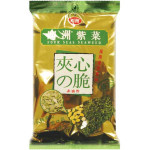 FOUR SEAS Seaweed With Filling Pumpkin Seed 15g / 四洲紫菜 夹心の脆 (南瓜子 夹心)