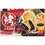 Royal Family Frozen Roast Mochi Sesame Flav. 8pcs 320g / 皇族 速冻日式芝麻烤麻糬 320克