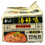 Baixiang Instant Noodles W. Spicy Beef Soup Flav. 5x111g / 白象 汤好喝系列 辣牛肉汤面 5袋装