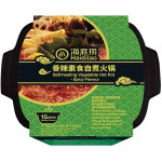 Hi Self Heating Vegetable Hot Pot Spicy Flavour 410g / 海底捞香辣素食自煮火锅 410g