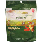 SINA Assorted Flavours Volcano Ginger Chews 125g (Vegan) /  新亚火山姜糖(综合味)