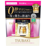 Shiseido Tsubaki Volume Pink Shampoo+Conditioner 2x450ml / 资生堂 丝蓓绮粉椿洗护套装 2x450ml