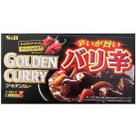 S&B Golden Curry Extreme Spicy 198g / 日本极辛咖喱 198克