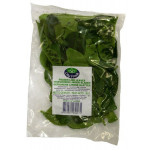 City Fresh Frozen Lime Leaves 50g 急冻柠檬叶