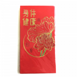 Oriental Lucky Envelope Big Chinese style 6PCS / 烫金(大)利是封