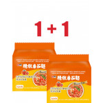 ACTIE 1 + 1 GRATIS Wei Lih Instant Noodles with Stewed Tomato Flavour 5x85g