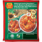 Baba's Hot & Spicy Meat Curry Powder 1kg / 香辣肉类咖喱粉1000克