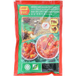 Babas Hot & Spice Meat Curry  Powder 125g / 香辣肉用咖喱粉 125克